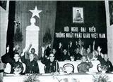 Hiến chương Giáo hội Phật giáo Việt Nam (Đại hội I)