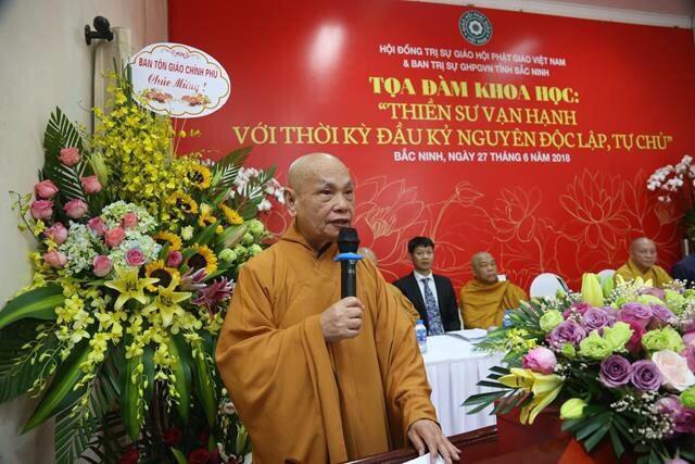 [Bắc Ninh] Trang nghiêm Đại lễ tưởng niệm 1000 năm ngày ngày viên tịch Thiền sư Vạn Hạnh (1018-2018) Chùa Tiêu Sơn 28/6/2018