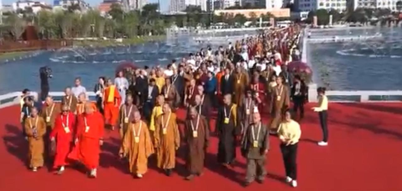 [Trung Quốc] Hoạt Động Của Phái Đoàn Phật Giáo Việt Nam Tại Diễn Đàn Phật Giáo Thế Giới